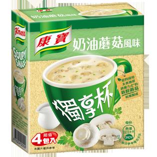 奶油磨菇風味獨享杯