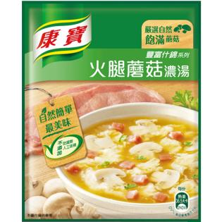火腿蘑菇濃湯