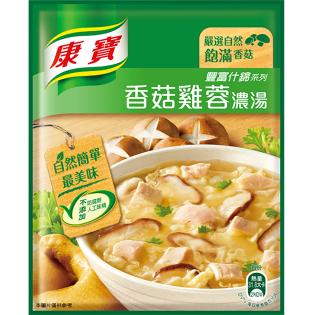 香菇雞蓉濃湯