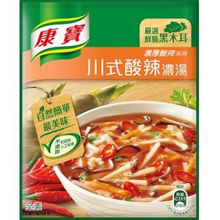 川式酸辣濃湯