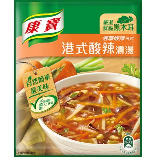 港式酸辣濃湯