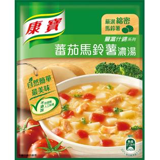 番茄馬鈴薯濃湯