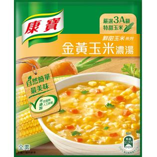 金黃玉米濃湯