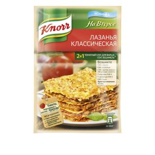 Knorr-lasagna
