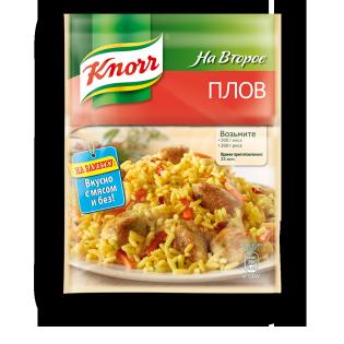 3D_Knorr_mealmakers_dry_plov_v1