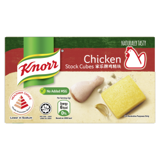 Knorr Chicken Stock Cubes (No Added MSG)